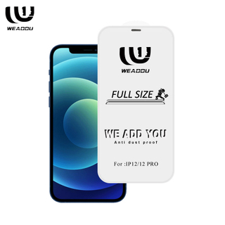 Weaddu Full size with Dust net Dustproof Tempered Glass Screen Protector
