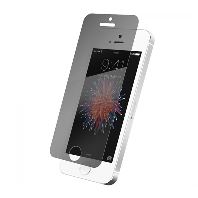IPhone SE Privacy Screen Protector