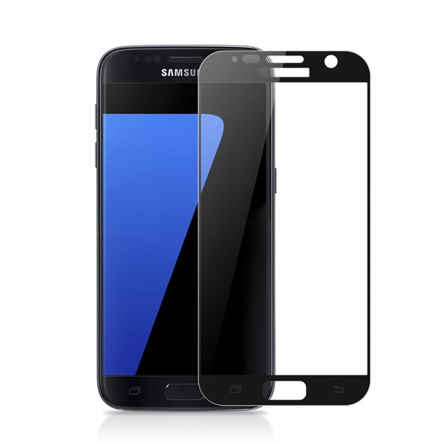 Galaxy S7 Glass Screen Protector